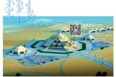 赛西雅设计作品  蒙古族建筑