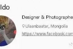 """封面设计作品:""""蒙古人""""音频光盘"""