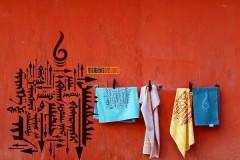 蒙古语言与平面文字艺术