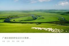 蒙古风格标识案例欣赏
