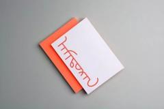 ONCH设计 - 蒙古元素 视觉设计