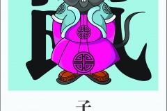 蒙古族服饰与十二生肖相结合的蒙古族十二生肖