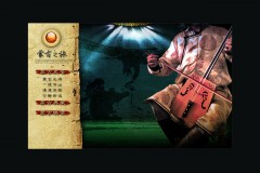 蒙古之源网站