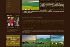 内蒙古网站