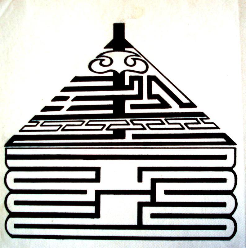 蒙文书法 --艺术字 第2张