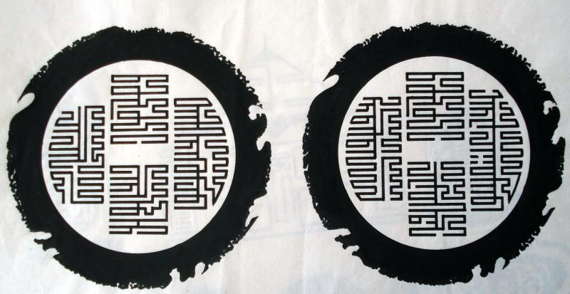 蒙文书法 --艺术字 第1张