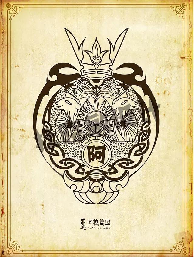 内蒙古十二盟市图腾设计 第13张