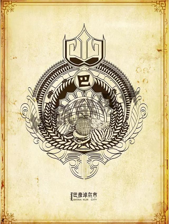 内蒙古十二盟市图腾设计 第11张