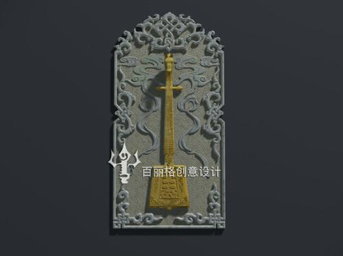 蒙古设计——雕塑  20180520_153357_163.jpg