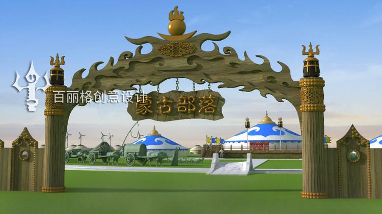 蒙古设计——雕塑  20180520_153357_169.jpg