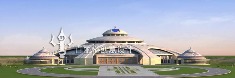 蒙古建筑设计  --百丽格设计 第8张