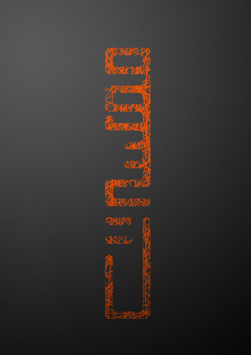 蒙古字 设计4 第7张