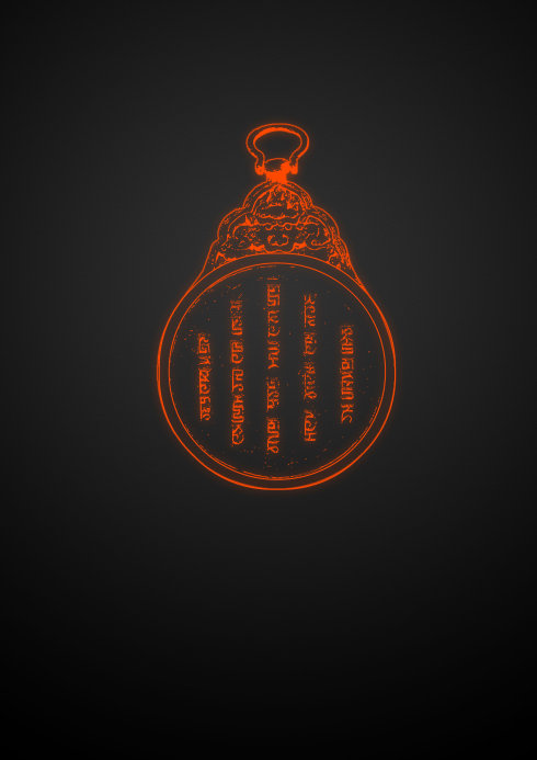 蒙古字 设计4 第3张