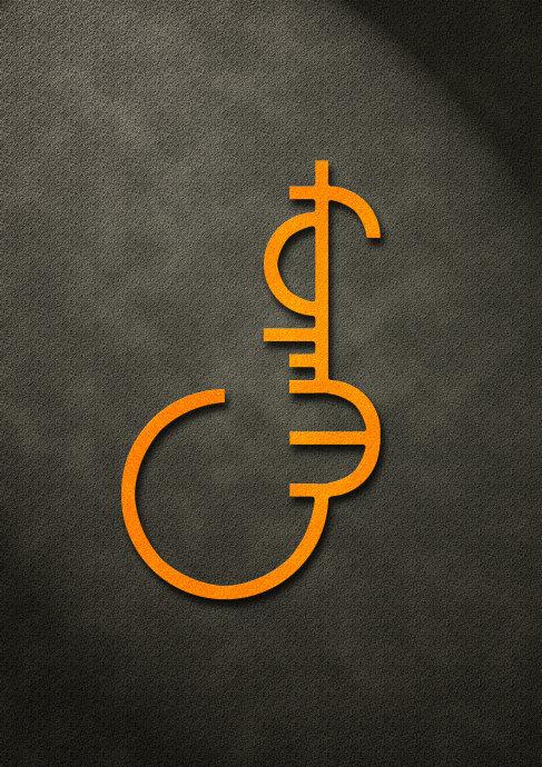 蒙古字 设计4 第2张
