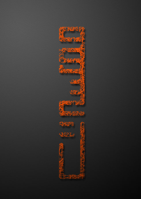蒙古字 设计45107a8eah949b18d0719f&690.jpg