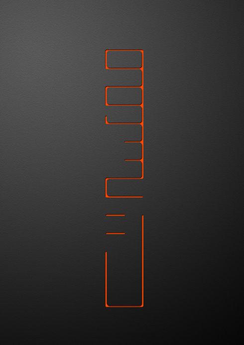 蒙古字 设计4 第4张