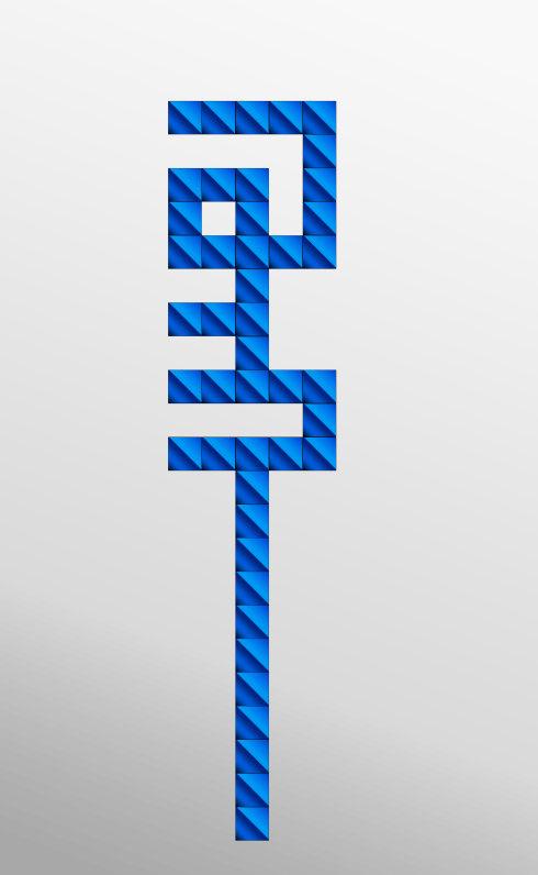 蒙古字 设计5 第5张