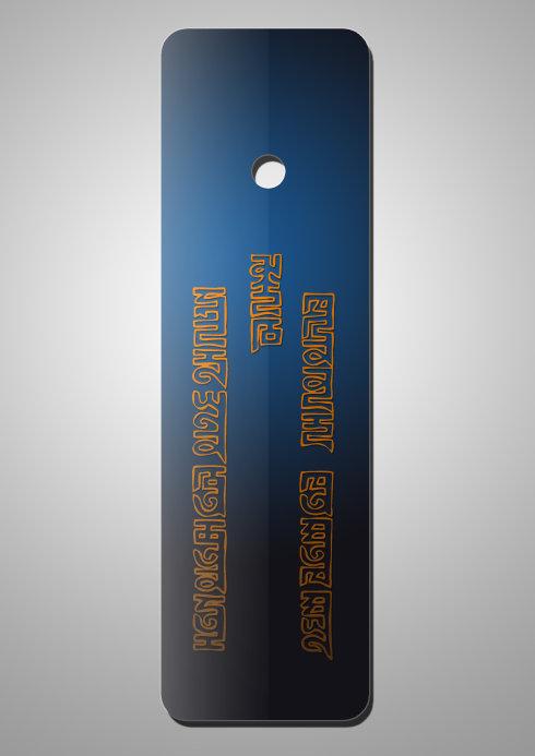 蒙古字 设计5 第8张