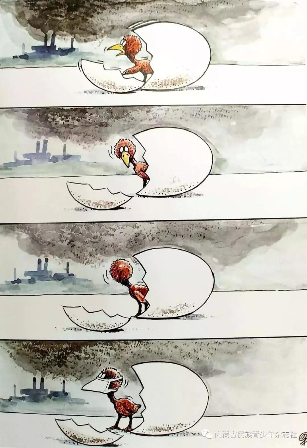 巴·毕力格-漫画作品 第6张