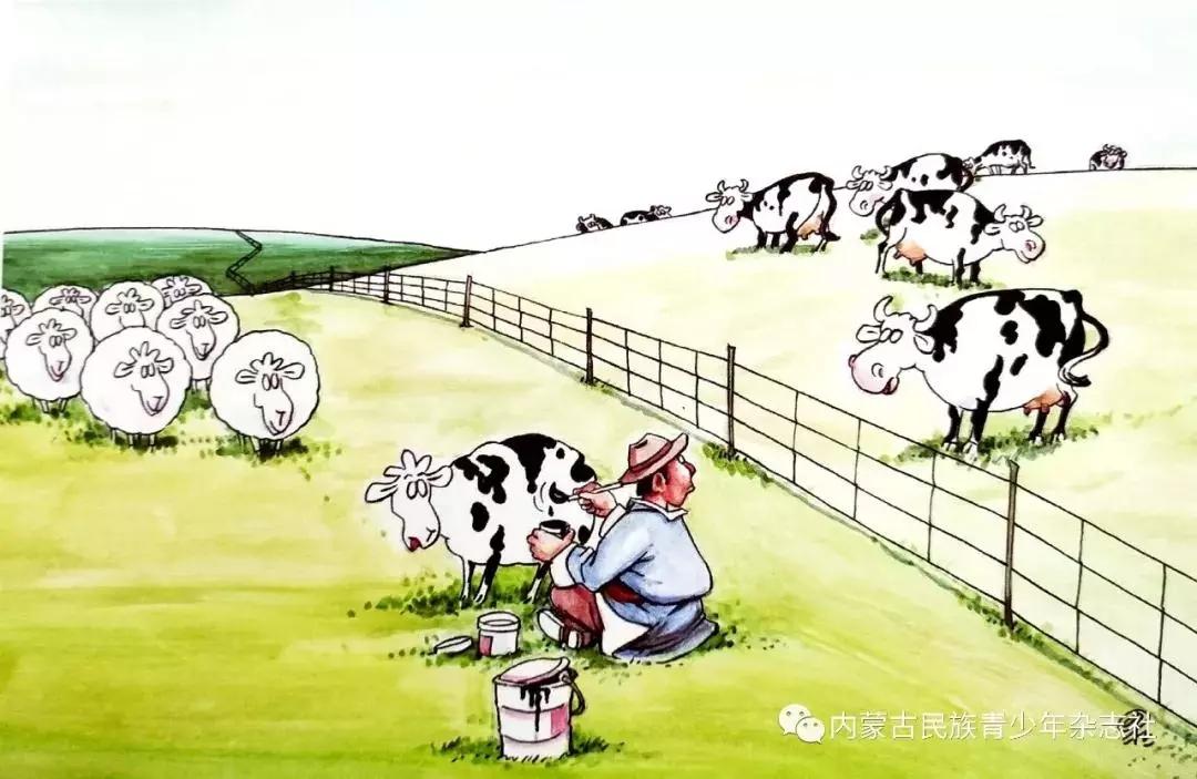 巴·毕力格-漫画作品 第7张