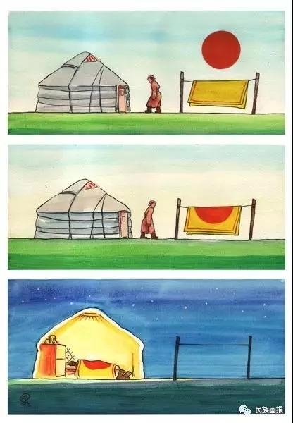 巴·毕力格-漫画作品 第12张
