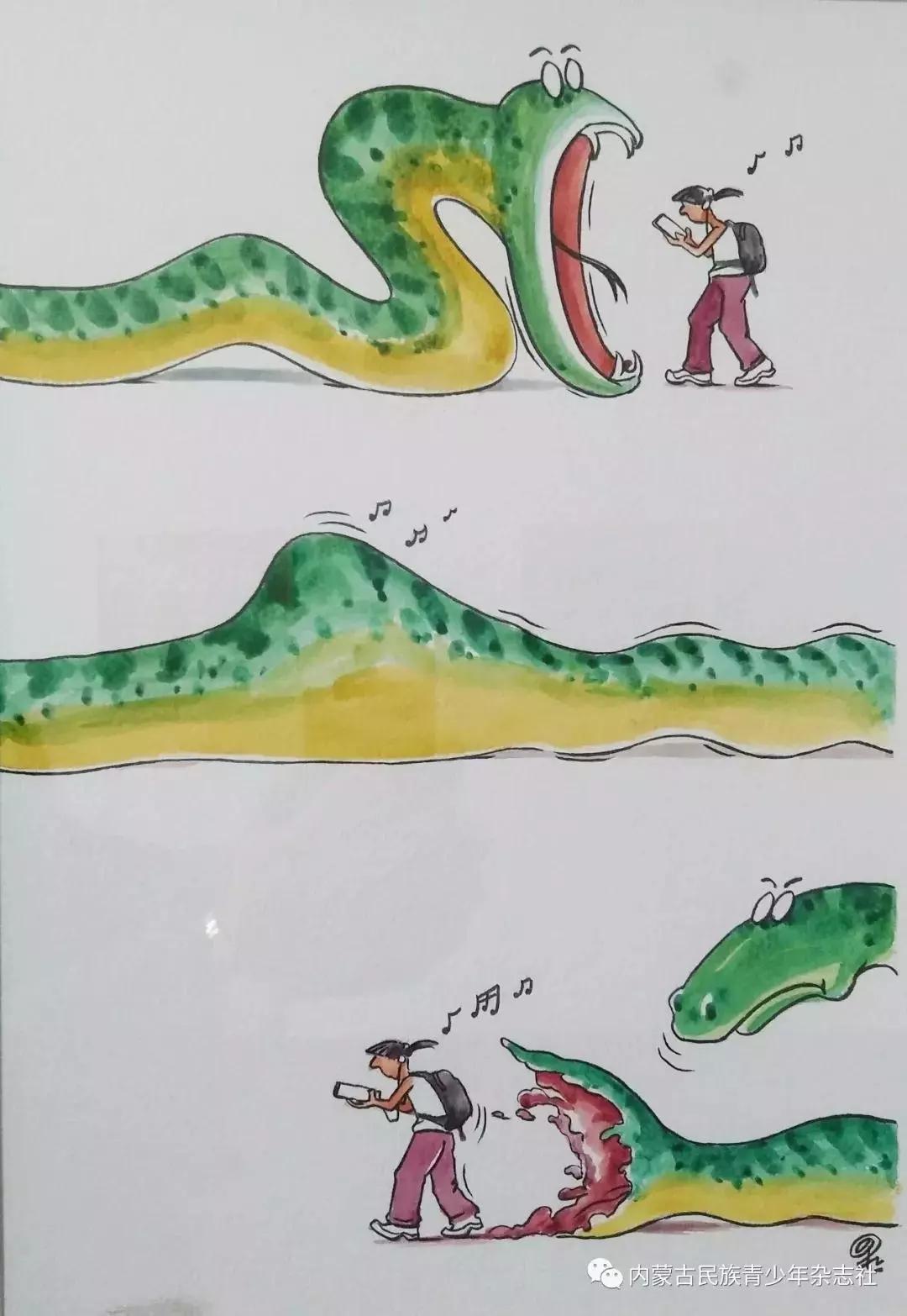 巴·毕力格-漫画作品 第27张