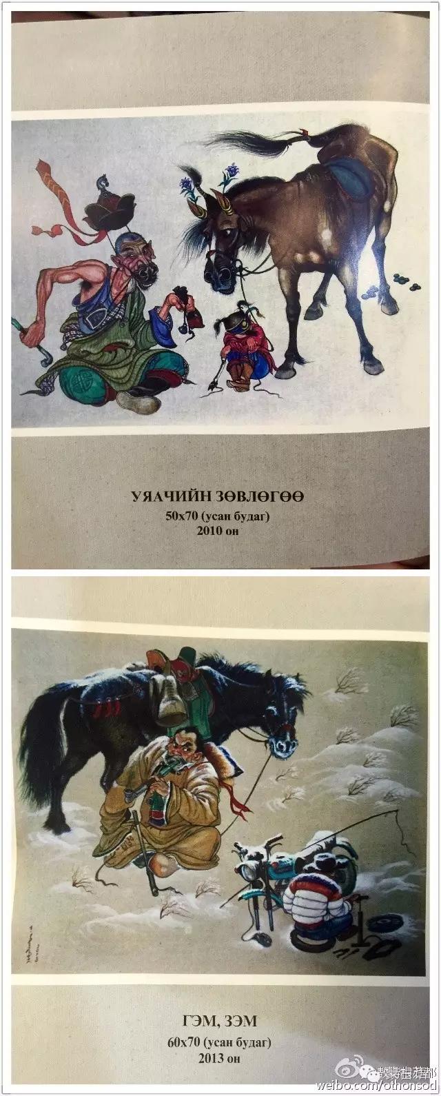 蒙古画家都仁图古斯作品欣赏 第3张