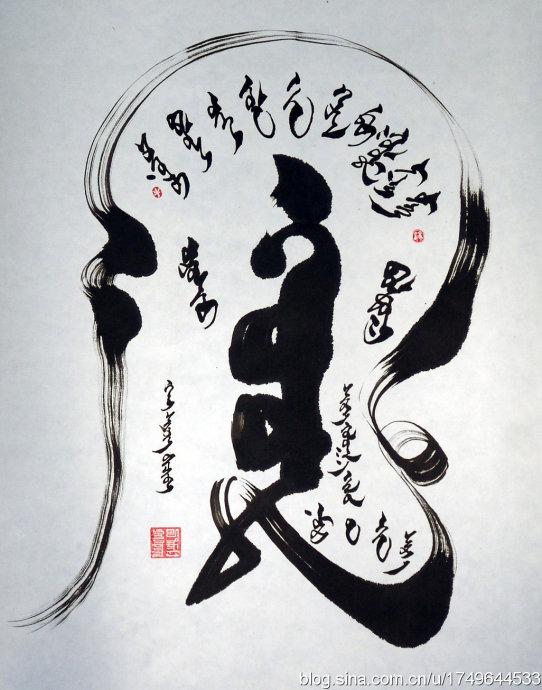 海雄的蒙文书法  第10张