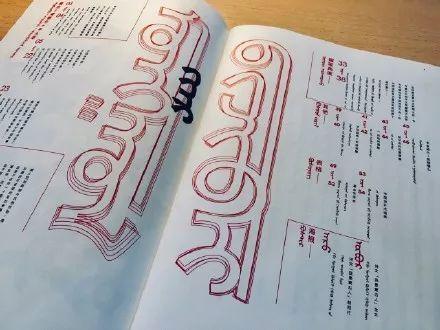 传统蒙古文字型设计文档,感受蒙古文字的美 第5张