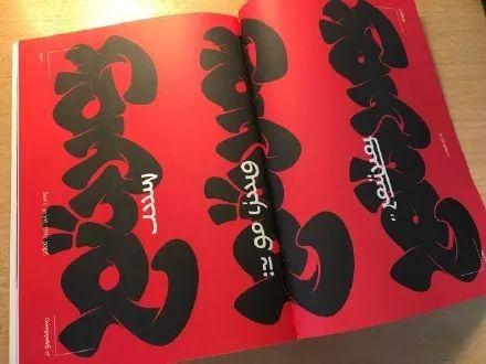 传统蒙古文字型设计文档,感受蒙古文字的美 第8张