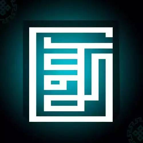 一组超酷的蒙古艺术字设计作品欣赏 - 第9张