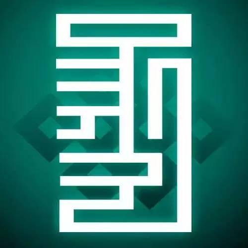 一组超酷的蒙古艺术字设计作品欣赏 - 第11张