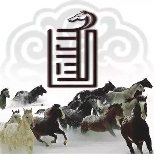 一组超酷的蒙古艺术字设计作品欣赏 - 第14张