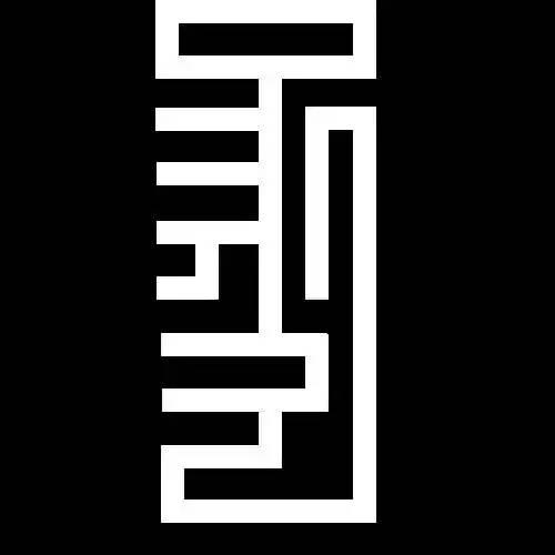 一组超酷的蒙古艺术字设计作品欣赏 - 第17张
