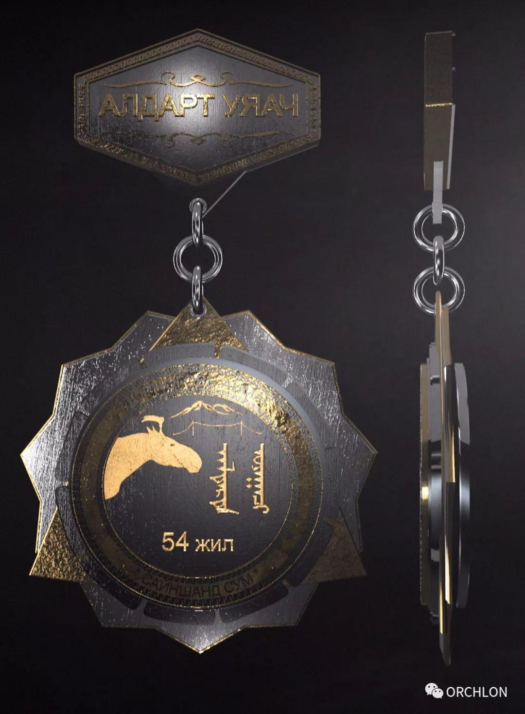 蒙古3D奖牌设计作品 第4张