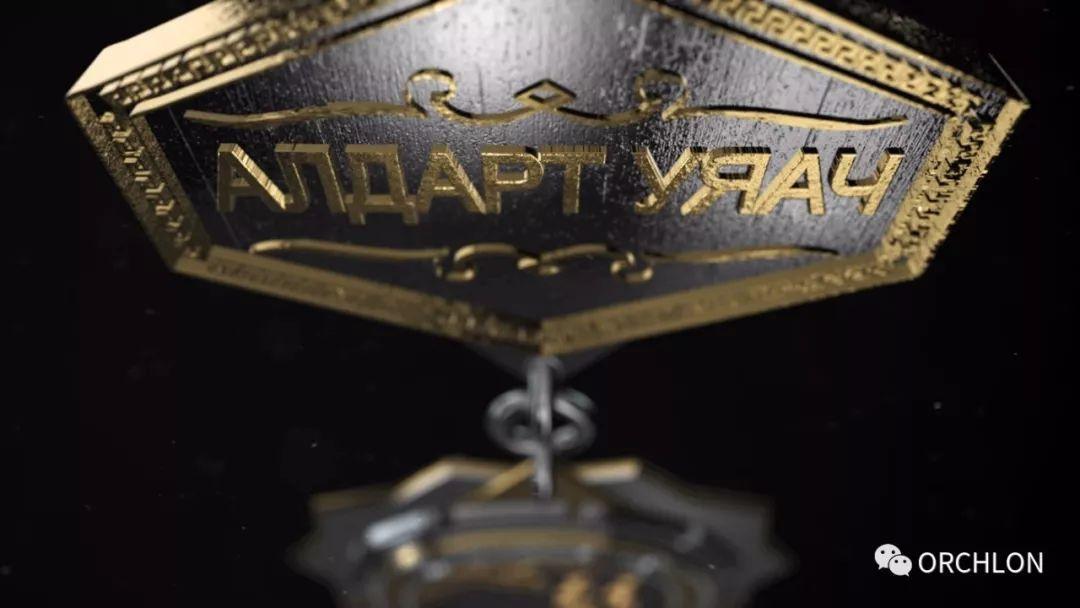 蒙古3D奖牌设计作品 第6张