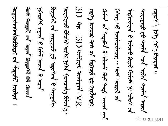 数字雕刻作品|Chinggis Khaan 第8张