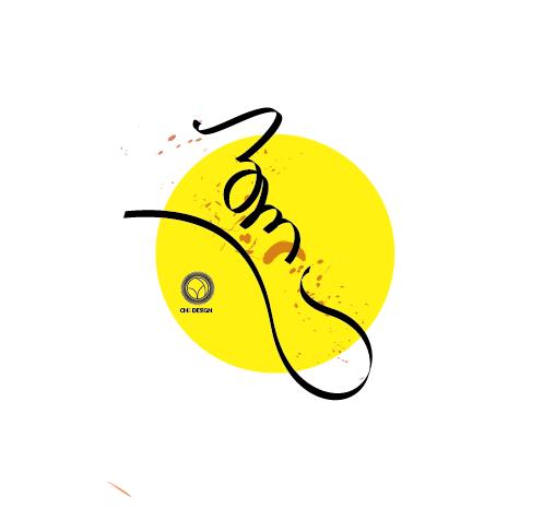 【蒙古达人】蒙古族设计师CHE-Design-蒙古名字艺术字,太帅了 第2张