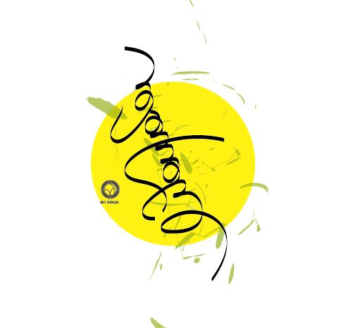 【蒙古达人】蒙古族设计师CHE-Design-蒙古名字艺术字,太帅了 第6张
