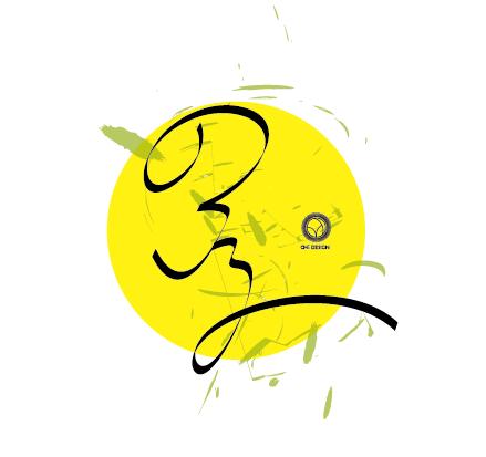 【蒙古达人】蒙古族设计师CHE-Design-蒙古名字艺术字,太帅了 第7张