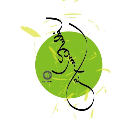【蒙古达人】蒙古族设计师CHE-Design-蒙古名字艺术字,太帅了 第11张