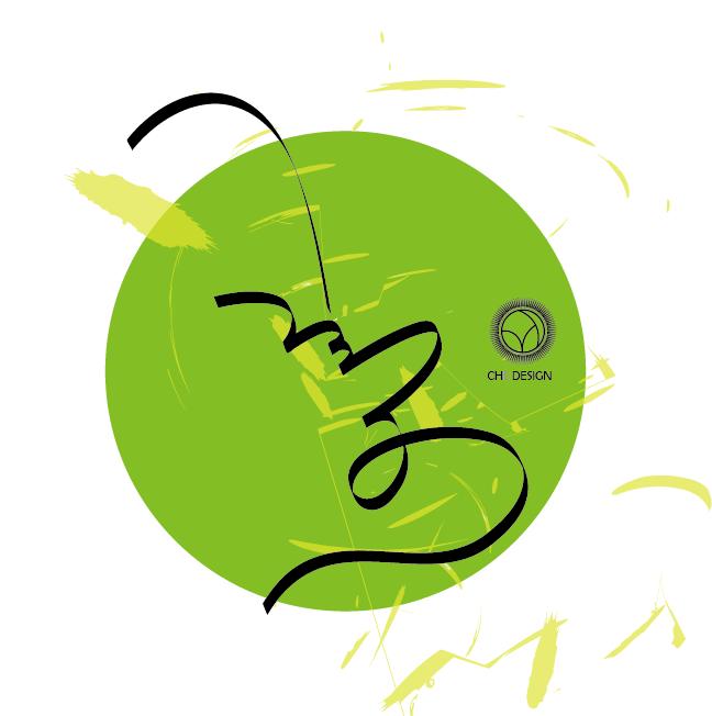 【蒙古达人】蒙古族设计师CHE-Design-蒙古名字艺术字,太帅了 第21张