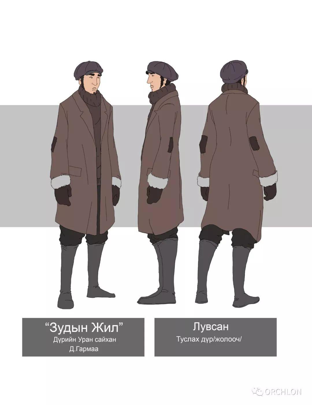 蒙古2D角色设计作品 第8张