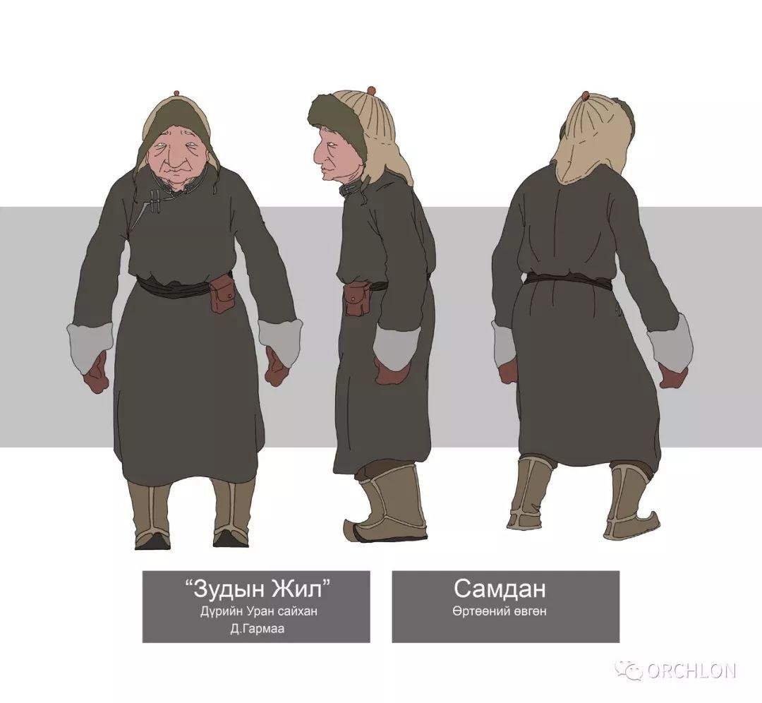 蒙古2D角色设计作品 第9张