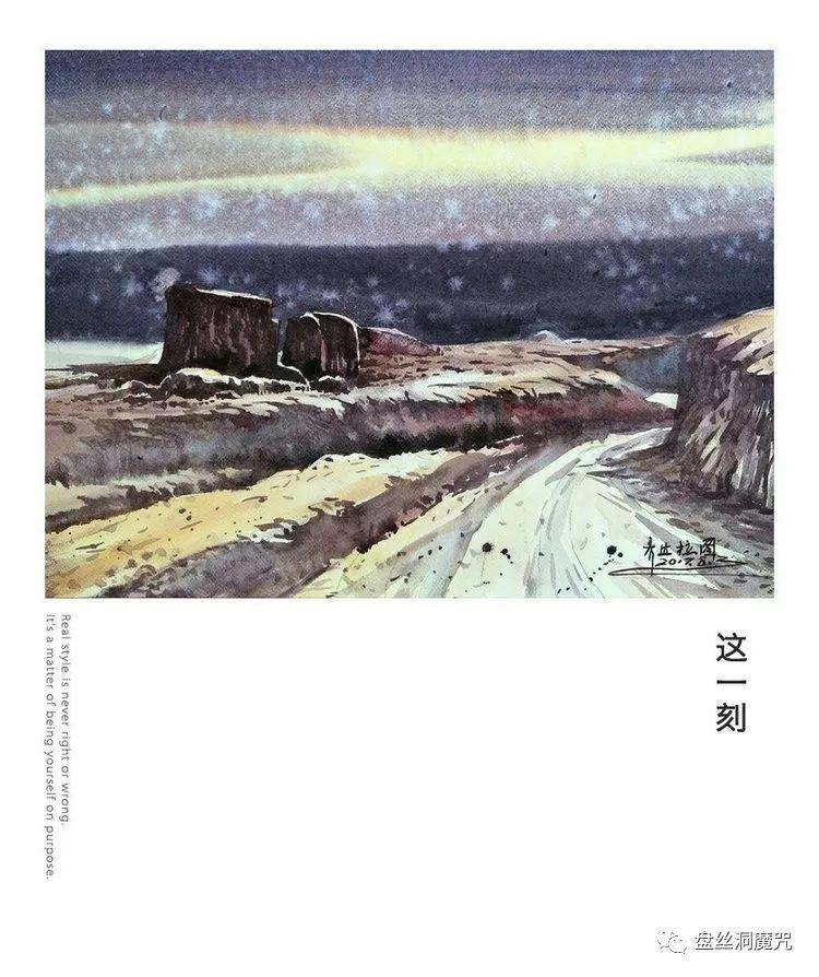 齐达拉图水彩作品欣赏 第22张