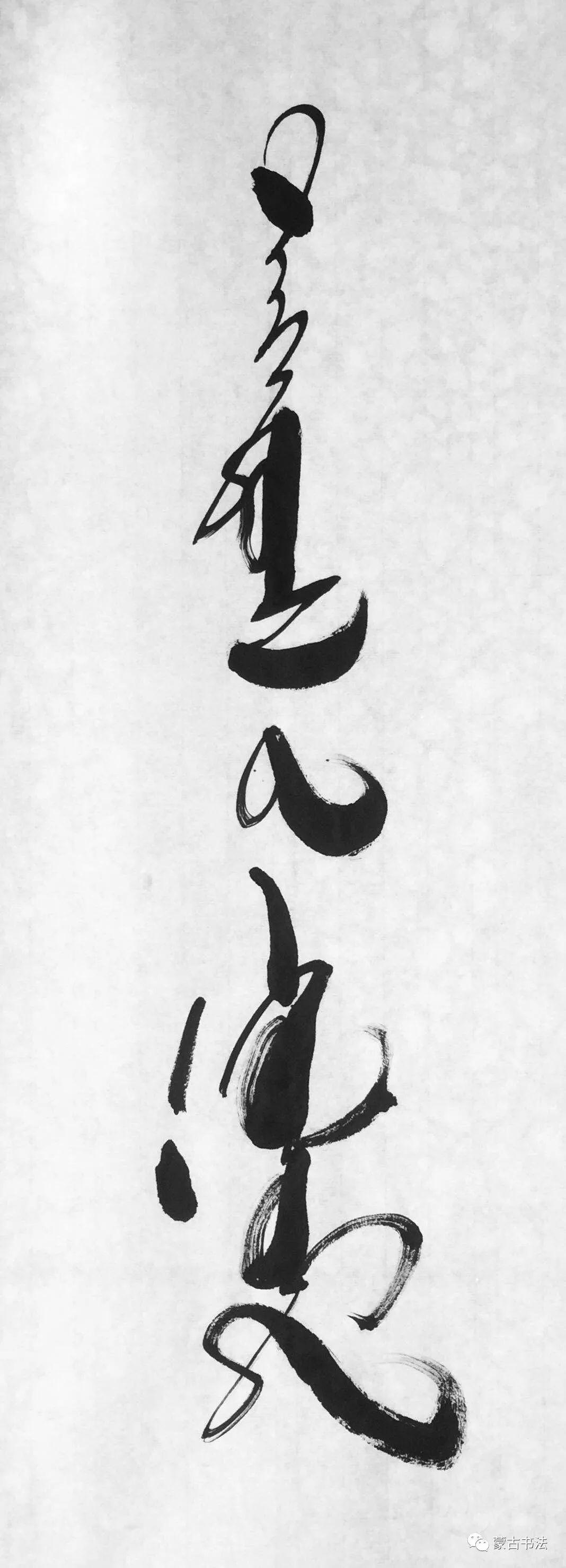 【福利】韩·巴塔尔老师书法作品~新年春联 第1张
