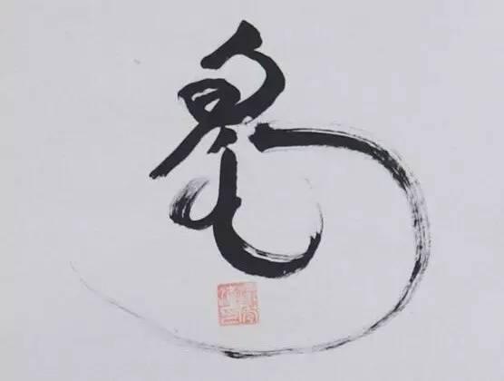 【蒙文书法】不要让我们成为遗失文化的罪人 第4张