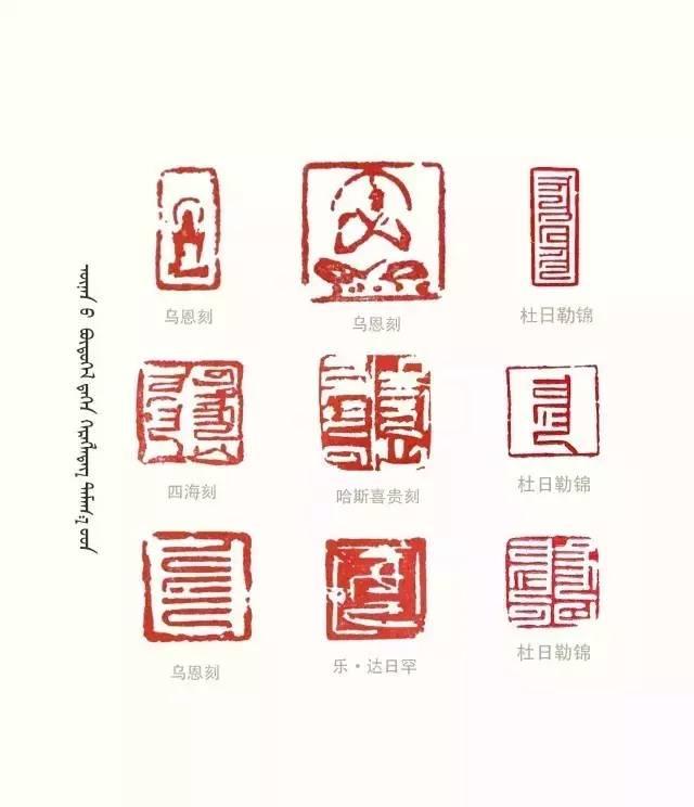 青年艺术家乌恩《故乡情》蒙古文书法作品展览,祝乌恩老师早日康复! 第17张