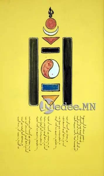 蒙古国举办传统蒙古文书法展览,弘扬传统文化 第2张