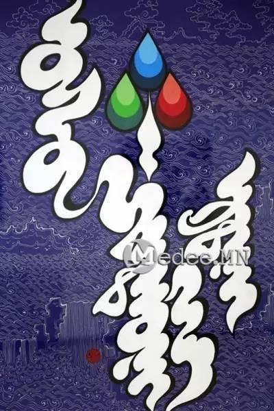 蒙古国举办传统蒙古文书法展览,弘扬传统文化 第4张